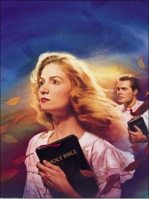 обучение, откровение, библия