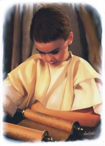 писание, ритуал, исладовать