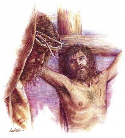 Истина, смерть, мученик, жизнь, человек, бог
