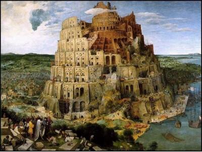 вавилонская башня, вавилон