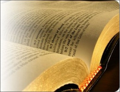 толкование,писание,опасность,история,метод