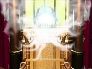Христос во святилище