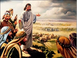 Иисус, мир, гармония
