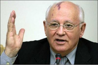 Горбачёв, Европа, СССР, фонд, восток, время