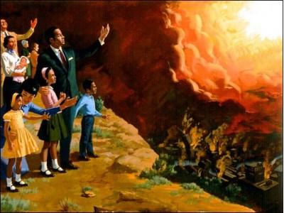 Бог, конец света, пришествие